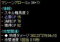 skill050715_macine.jpg