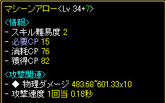 skill051108_macine.jpg