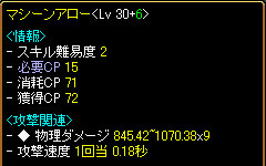 skill060227_macine.jpg