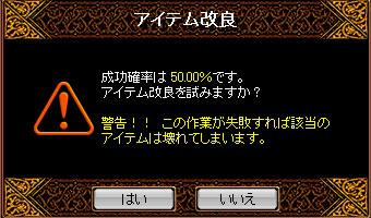 ss050715-1.jpg