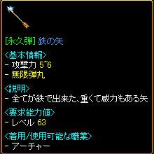 ss050715-2.jpg