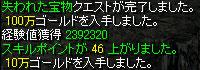 ss050813.jpg