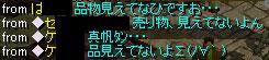 ss050822-1.jpg