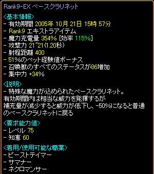 ss050916-1.jpg