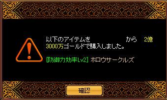 ss050918-1.jpg