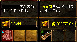 ss050930-1.jpg