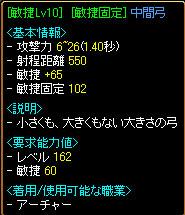 ss051003-1.jpg
