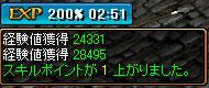 ss051030-1.jpg