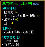 ss051101-4.jpg