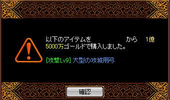 ss051107-2.jpg