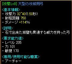 ss051107-3.jpg