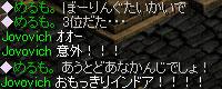 ss051114-1.jpg
