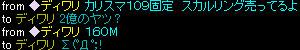 ss051120-1.jpg