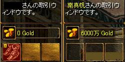 ss051122-1.jpg