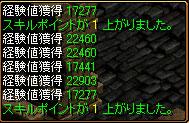 ss051122-2.jpg