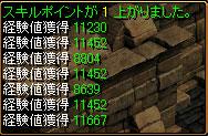 ss051122-3.jpg