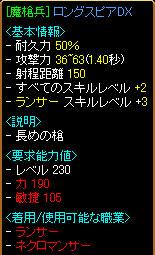 ss051205-1.jpg