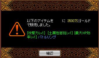 ss051207-1.jpg