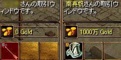 ss060225-1.jpg