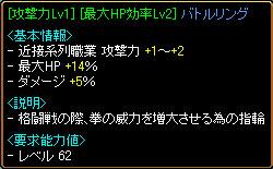 ss060323-1.jpg