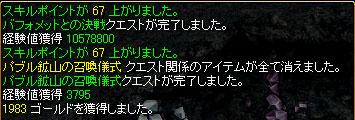 ss060326-1.jpg