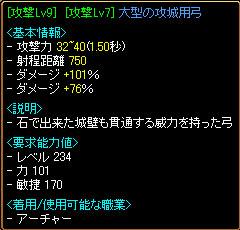 ss060326-2.jpg