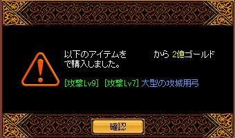 ss060326-3.jpg