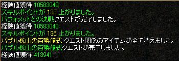 ss060516-1.jpg
