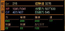 sta051111_215.jpg