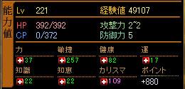sta051120_221d.jpg