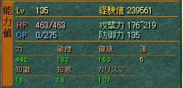sta_s050609.jpg