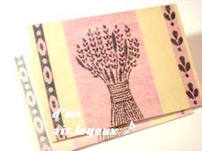 シャム猫さんイベント2008-参加作品coco