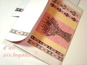 シャム猫さんイベント2008-手作り封筒-ラベンダー7