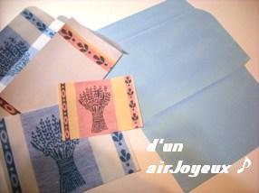 封筒型紙1
