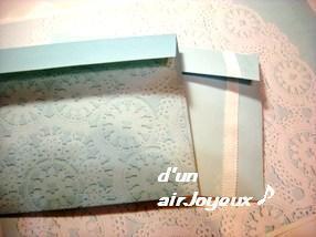 手づくり封筒ブルーパターン2