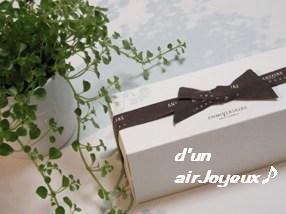 anniversaire-chocolat080917-1