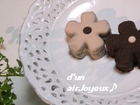 anniversaire-chocolat080917-4