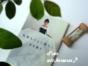 bookAromoto080921-0
