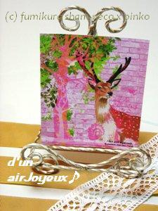 card20081009-2.