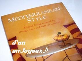 cocobook-MediterraneanStyle1