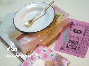 from_pinkochan20081008-5