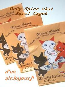 karel_capek1