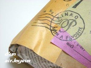pinko-chan'spackage1-20081008