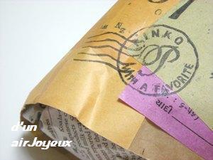 pinko-chan'spackage1-20081008