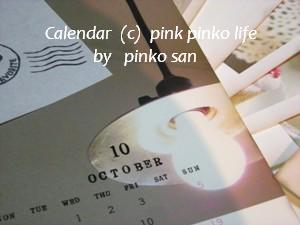pinko_chan'sCalendar20081008c