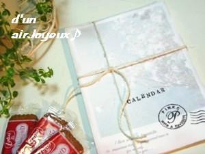 pinkocyan'sCalendar&Lotus