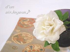 whiterose20080914-1a
