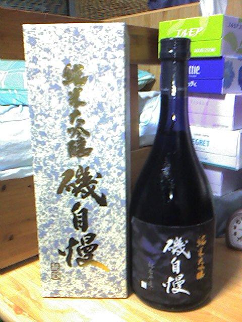 磯自慢 純米大吟醸 ブルーボトル 02