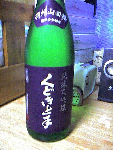 くどき上手 純米大吟醸 羽州山田48 生詰 0