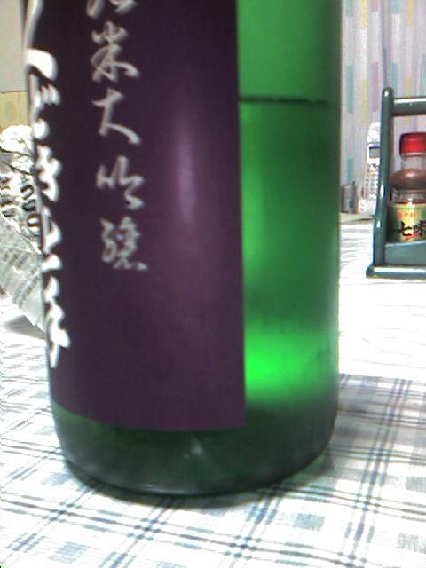 くどき上手 純米大吟醸 羽州山田48 生詰 5